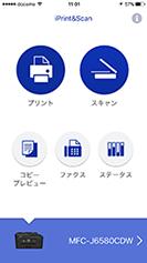 スマートフォンから印刷やスキャン操作もできる