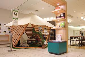 エキュート立川10周年記念でフォレストドーム設置の写真2